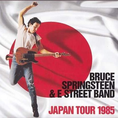 1985-BITUSA_Poster_03_Japan.jpg